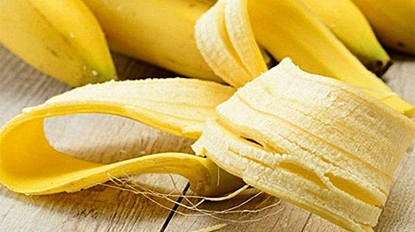 Top 5 Health Benefits of Banana Skin -Keep Fit Kingdom