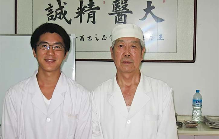 Doctors Chang and Wang