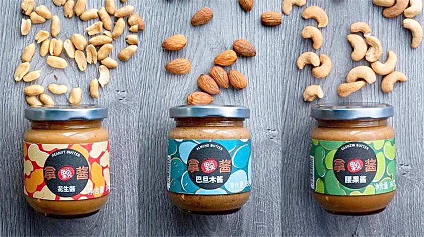 Naked Nut Butter -Keep Fit Kingdom